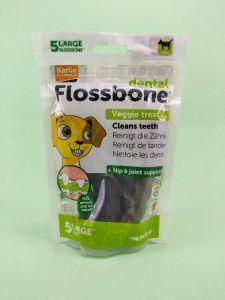 Dental Flossbone Veggie Treat, 5 Counts - Large